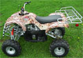FancyScooters bike using this part: ATV125-CD-3C: Peace Protector ATV (125cc Semi-automatic with reverse) Camouflage